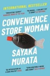 Murata Convenience Store Woman