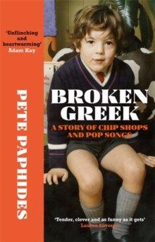 paphides broken greek