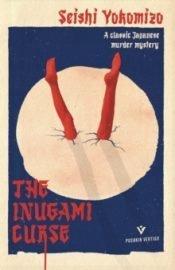 Yokomizo Inugami Curse