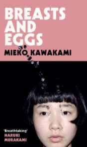 kawakami breasts