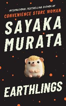 murata earthlings