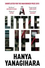 Yanagihara a little life
