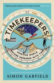 garfield timekeepers