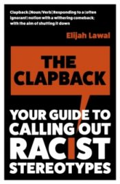 lawal clapback