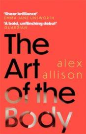 allison art