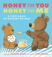 rosen honey