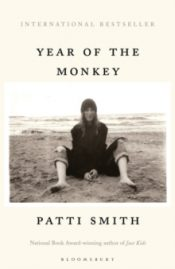 smith monkey