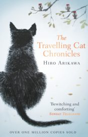 arikawa travelling cat chronicles