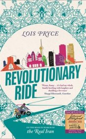 pryce revolutionary ride