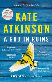 atkinson god in ruins