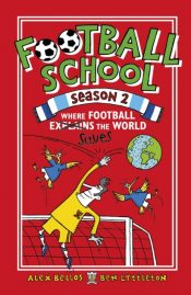 bellos football school season 2