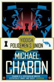 chabon yiddish policemens union