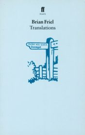 friel translations