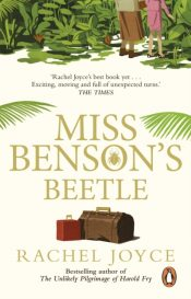 joyce miss bensons beetle
