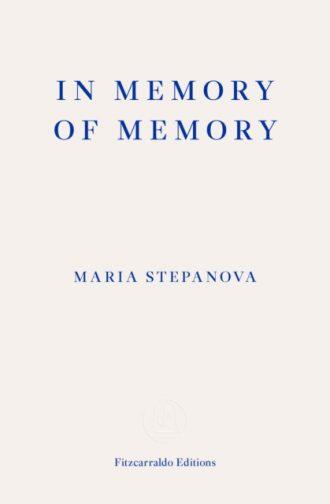 stepanova in memory of memory