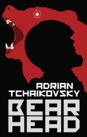tchaikovsky bear head