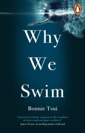 tsui why we swim