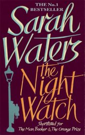waters night watch