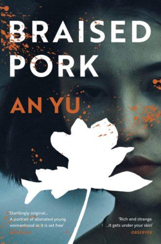 yu braised pork