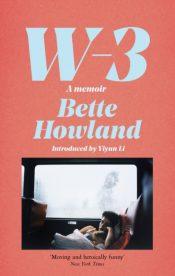 howland w3