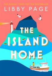 page island home