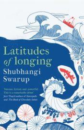swarup latitudes of longing