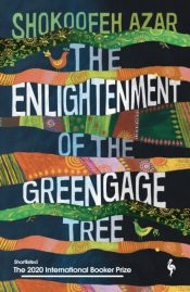 azar enlightenment of the greengage tree