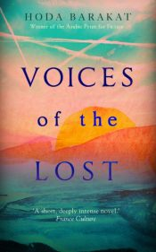 barakat voices of the lost